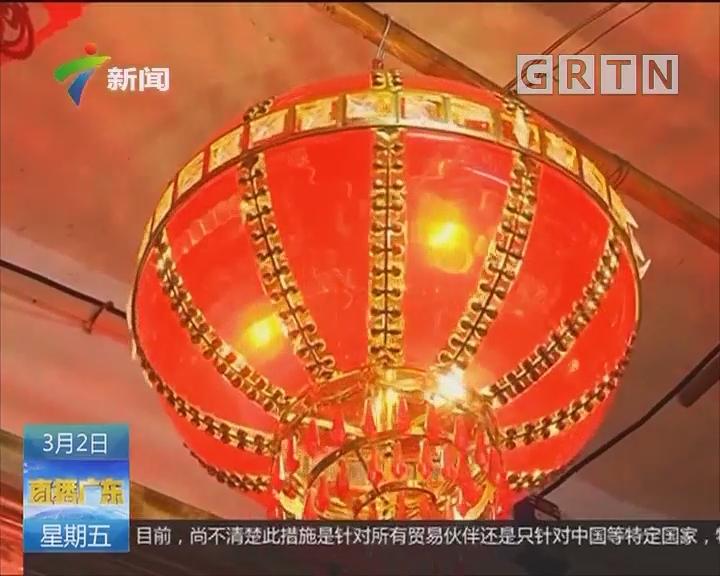 韶关:元宵节传统花灯各具特色