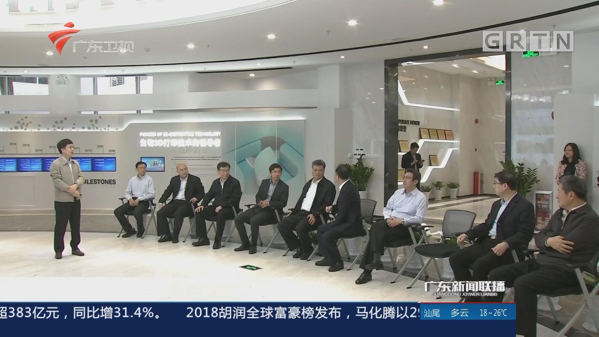 马兴瑞赴广州调研高新技术产业开发区建设 把高新区作为现代化经济体系建设的主阵地