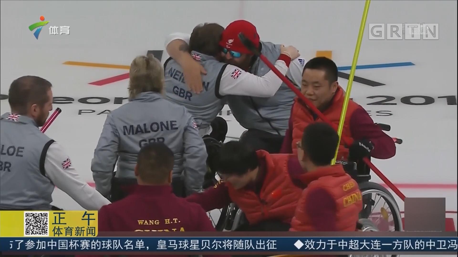 冬残奥会 中国轮椅冰壶队战胜英国队进入四强