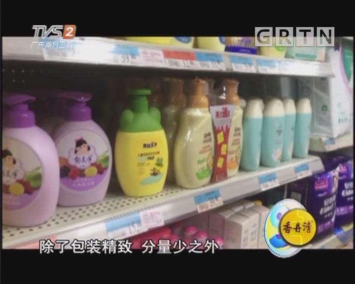 儿童专用品 消费需理性