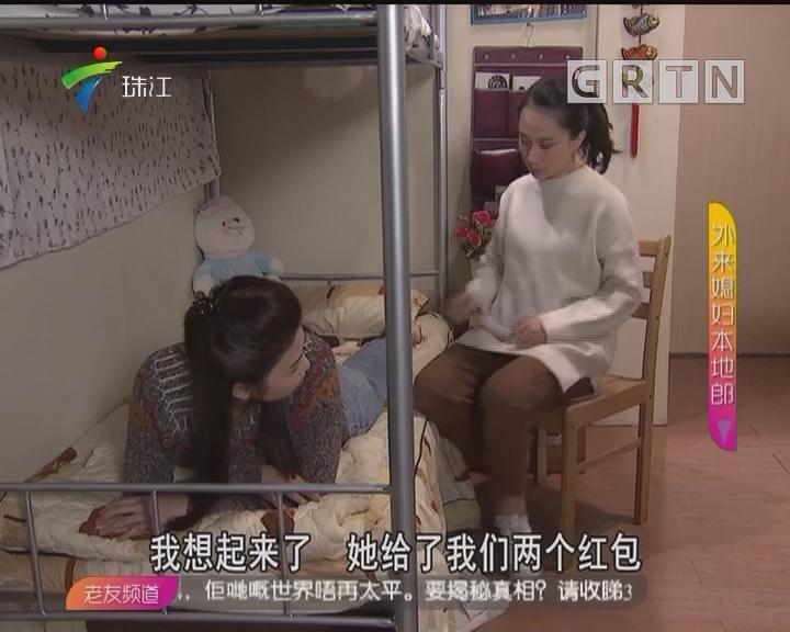 [2018-03-17]外来媳妇本地郎:今天就是不加班(上)