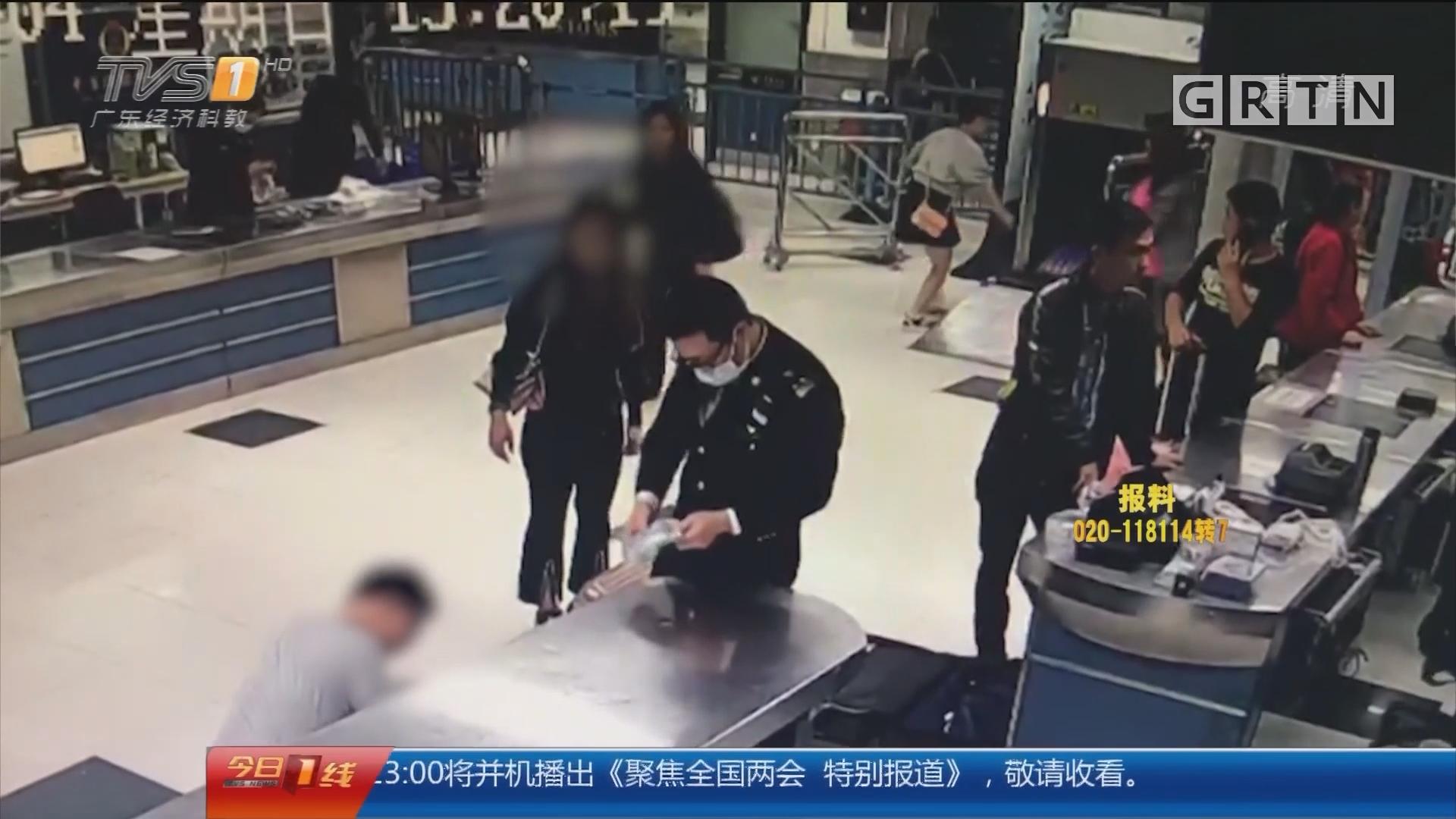 深圳罗湖:行李箱藏秘密 三人违法携带鸟类入境被查