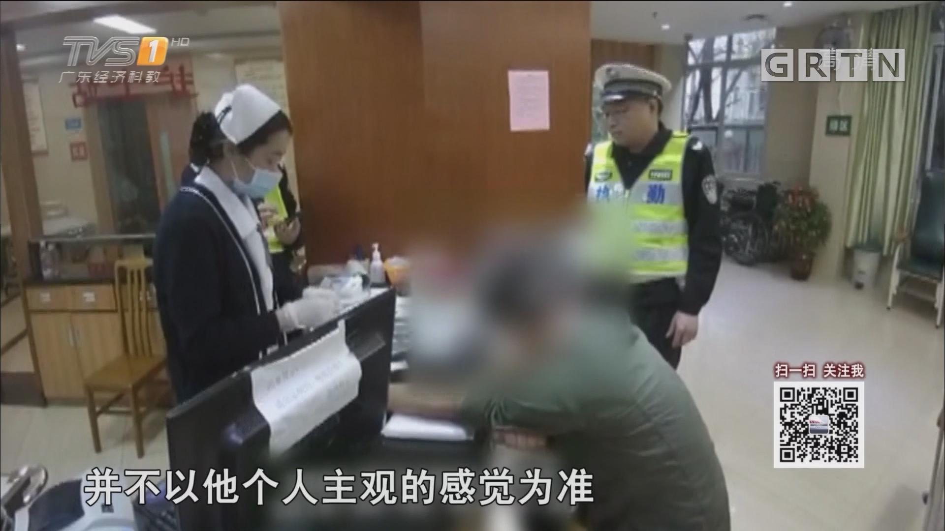 广州交警公布酒驾数据 2月查处600多宗