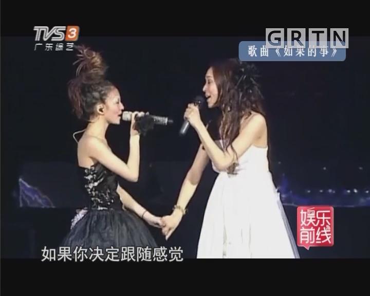 陈建州发文劝解范玮琪 疑似回应与张韶涵不和