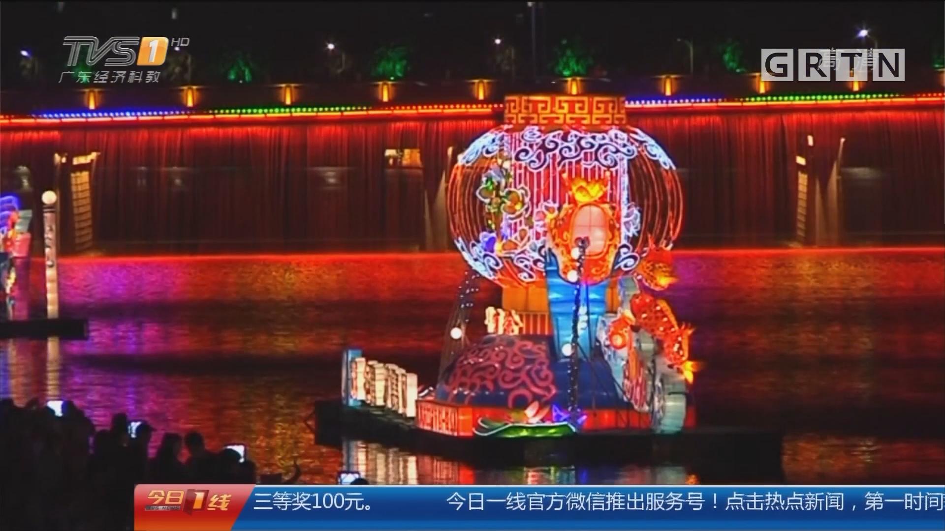 广东各地闹元宵 茂名:花灯璀璨 过节气氛浓厚