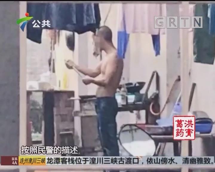 江门:警方巧用电击枪 制服持刀男子