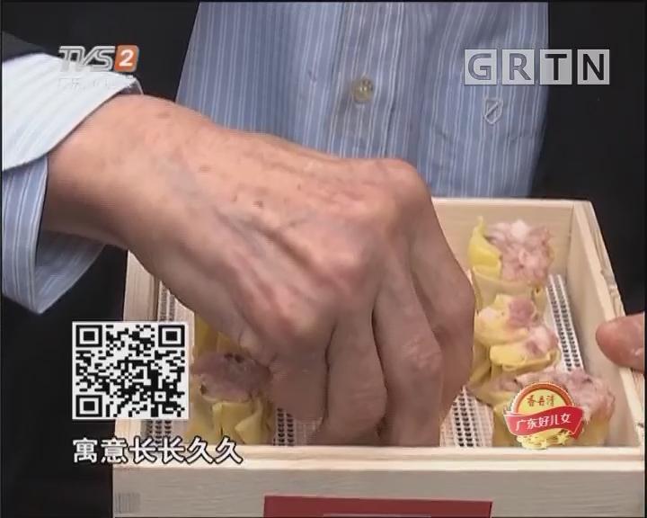 粤点泰斗广府庙会义卖