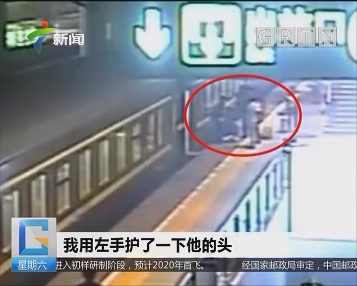 广西:男孩顽皮掉下站台 女特警紧急救人
