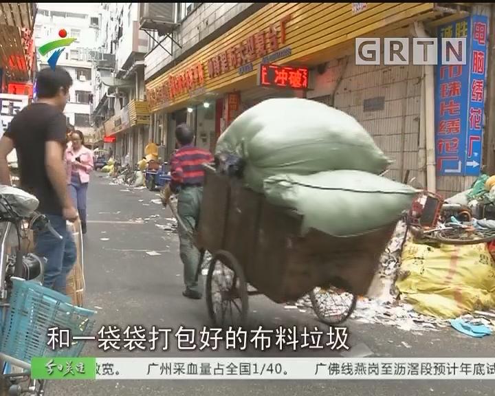 """广州海珠区""""垃圾围村"""":填埋场高负荷 环卫工难分拣"""
