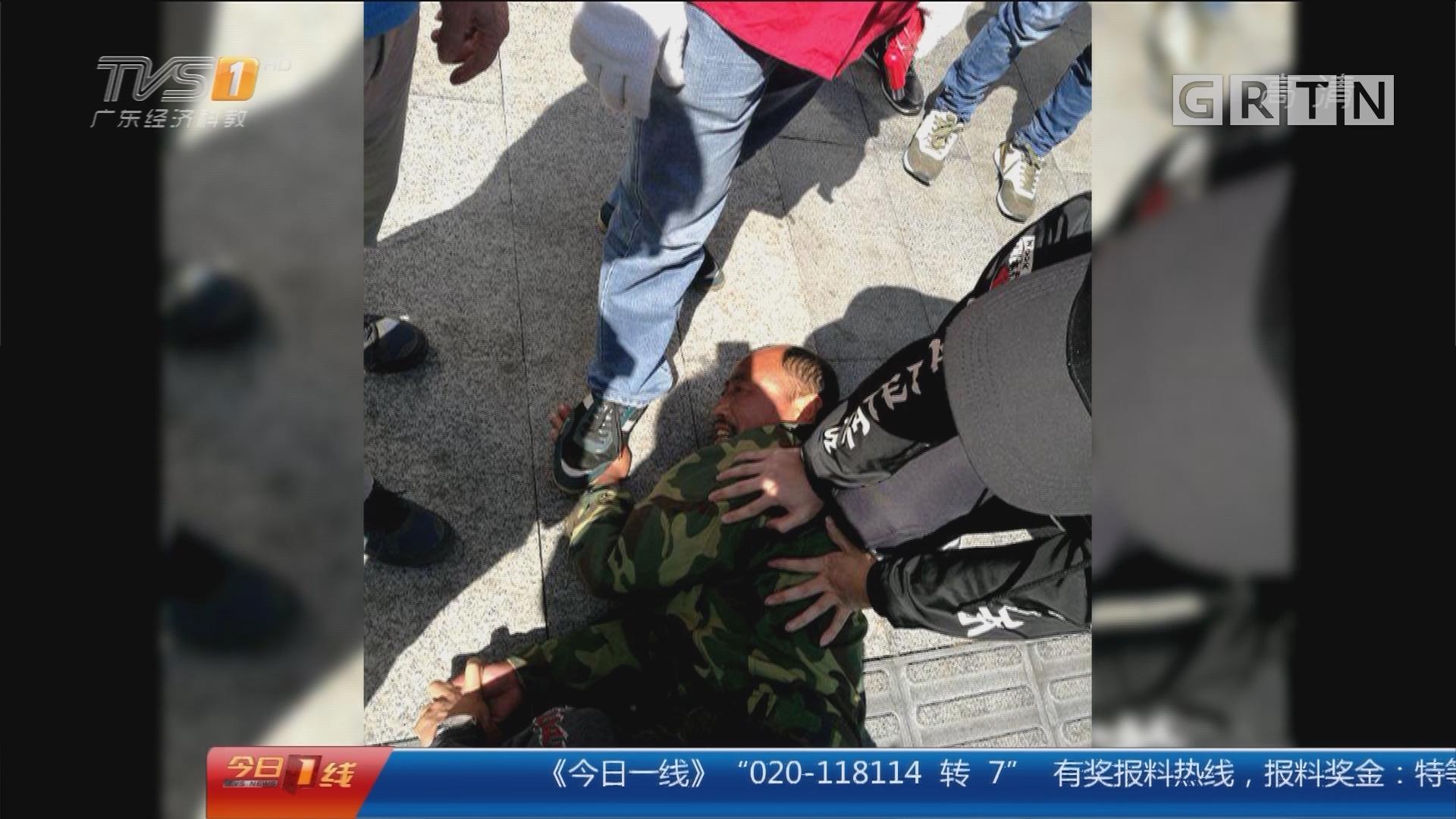 广州:众街坊合力制服公交站闹事男子