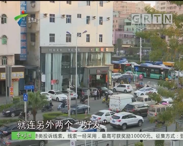"""深圳:狱友出狱相约""""重操旧业""""结果齐齐""""二进宫"""""""