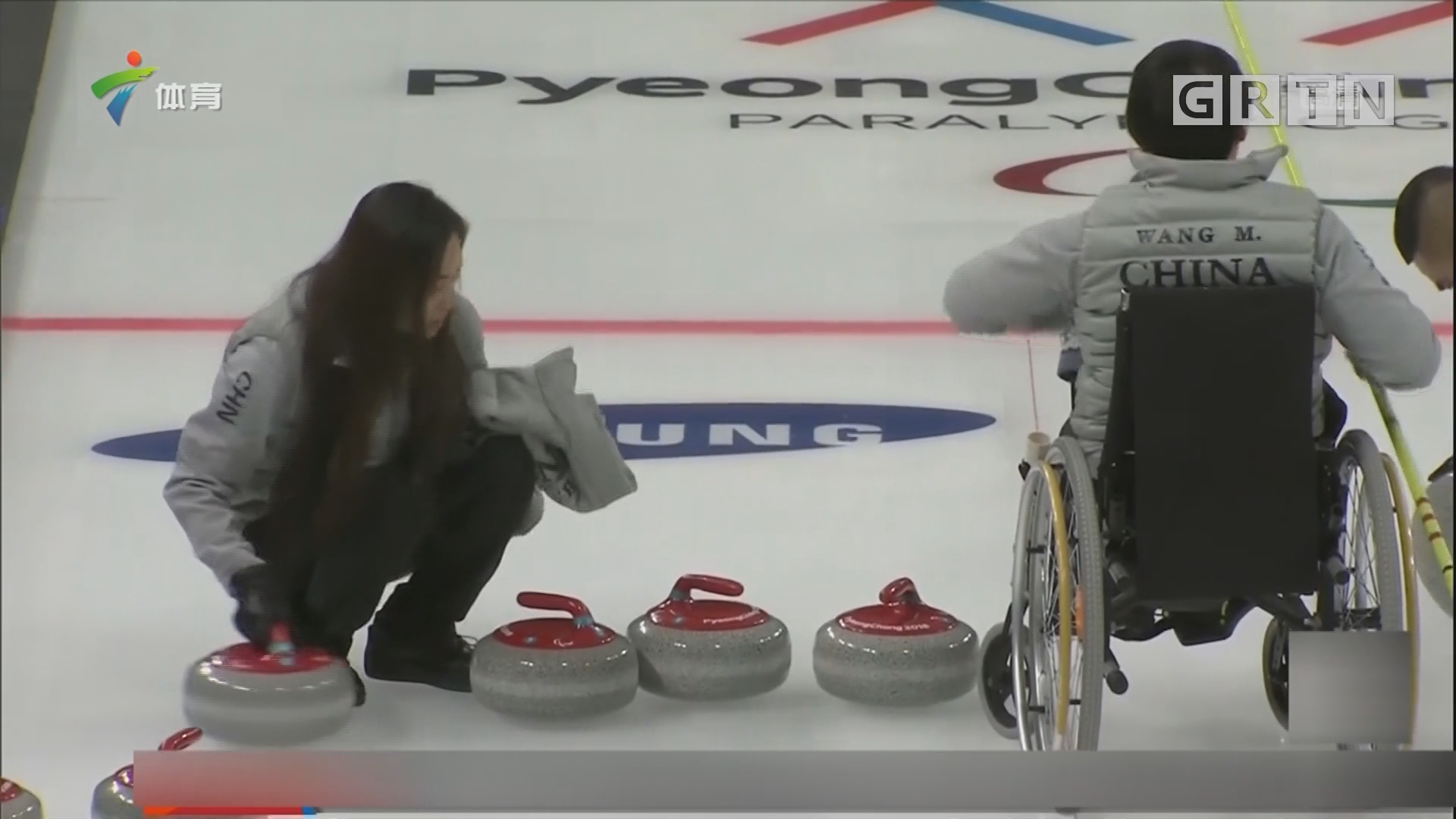 中国轮椅冰壶队首次场地训练