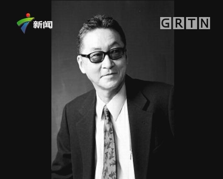 台湾作家李敖去世 享年83岁