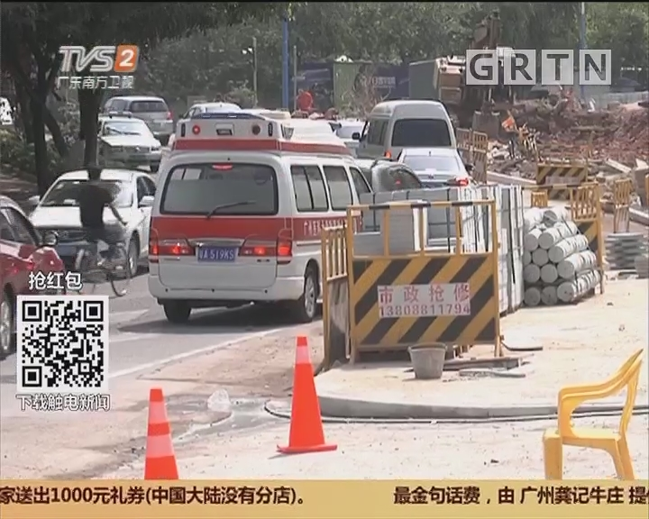 """广州:公交车站站牌被""""包围"""" 乘客马路等车"""