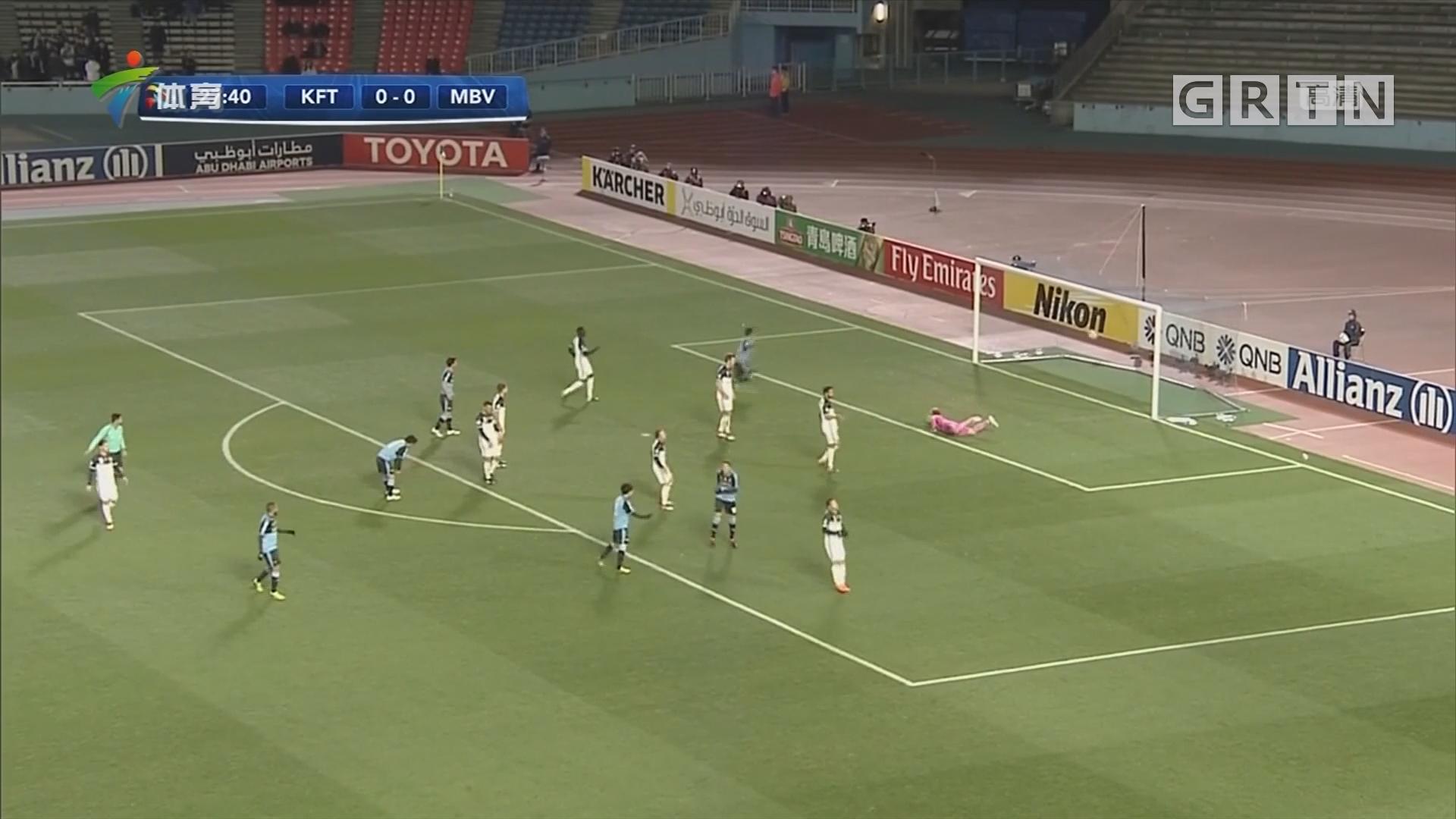 亚冠小组赛H组 川崎前锋主场战平墨尔本胜利