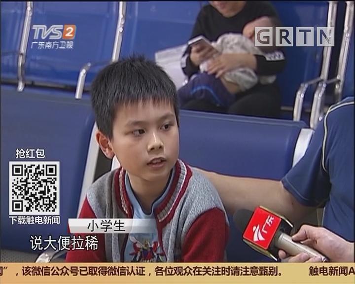 小心诺如病毒:开学季 广州报告4起学校诺如病毒疫情