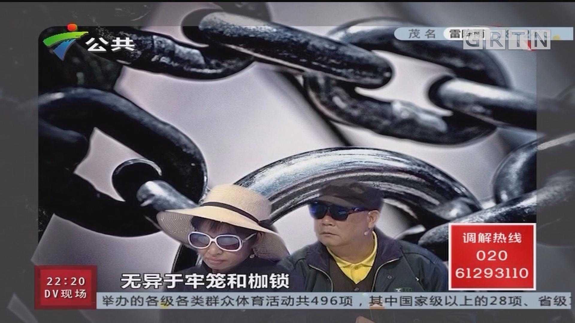 [2018-03-13]和事佬:我与前妻 若即若离(下)
