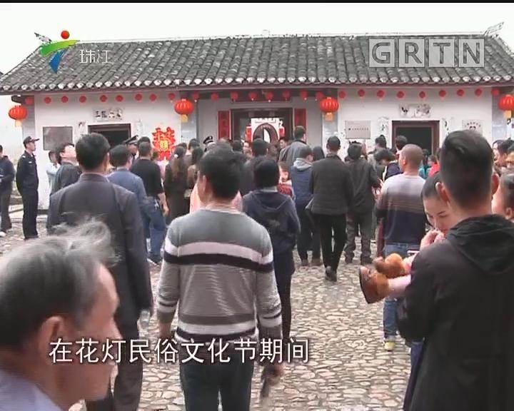 """国家级""""非遗""""项目——河源忠信吊灯习俗"""