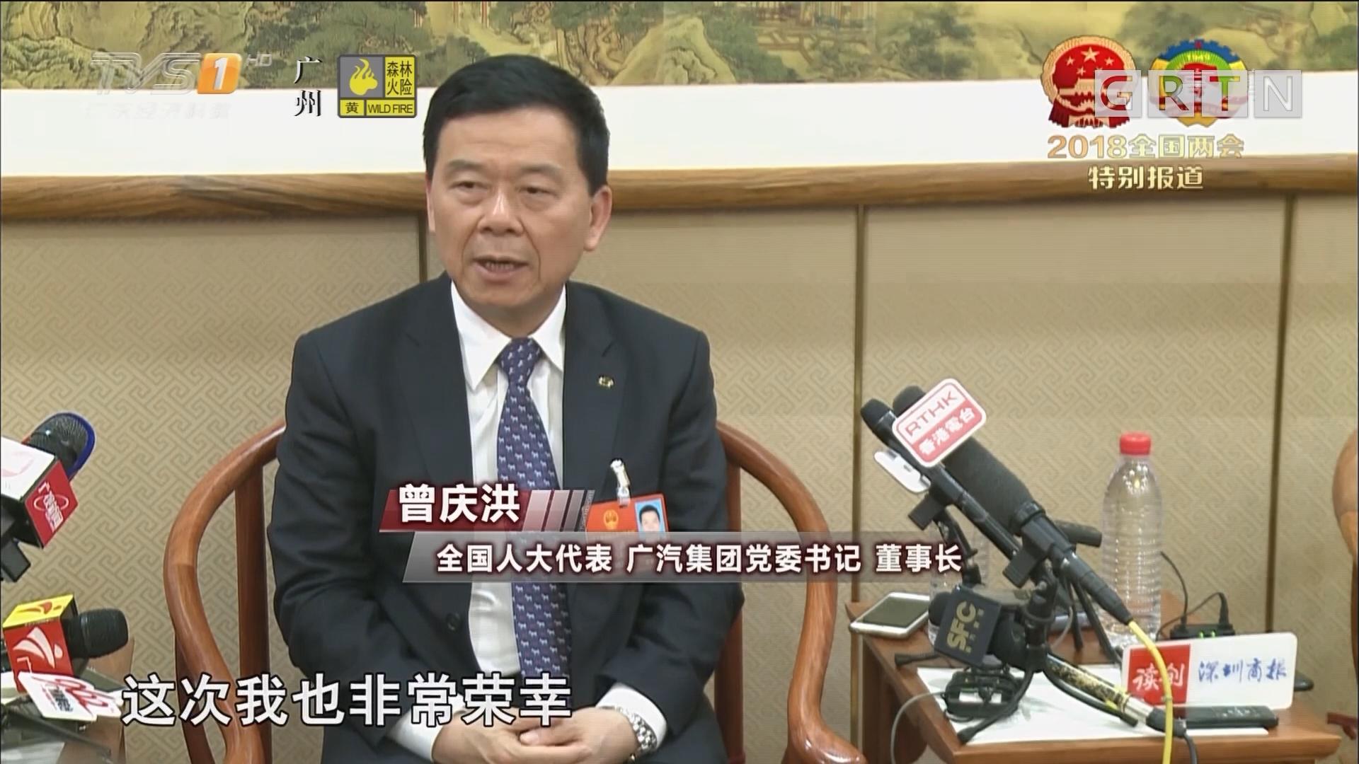 对话全国人大代表曾庆洪:落实总书记讲话精神 做好创新驱动发展