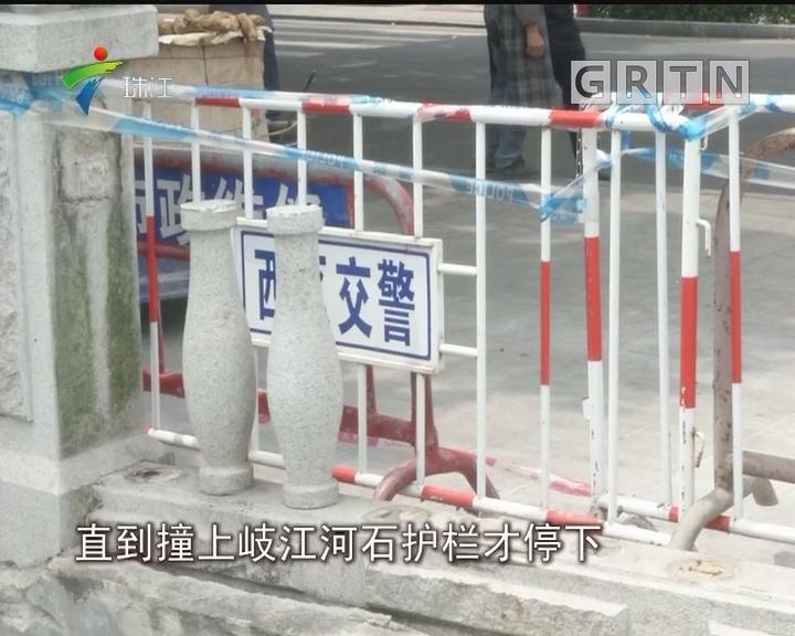 中山:女司机开车与摩托相碰 刹车不及险落河