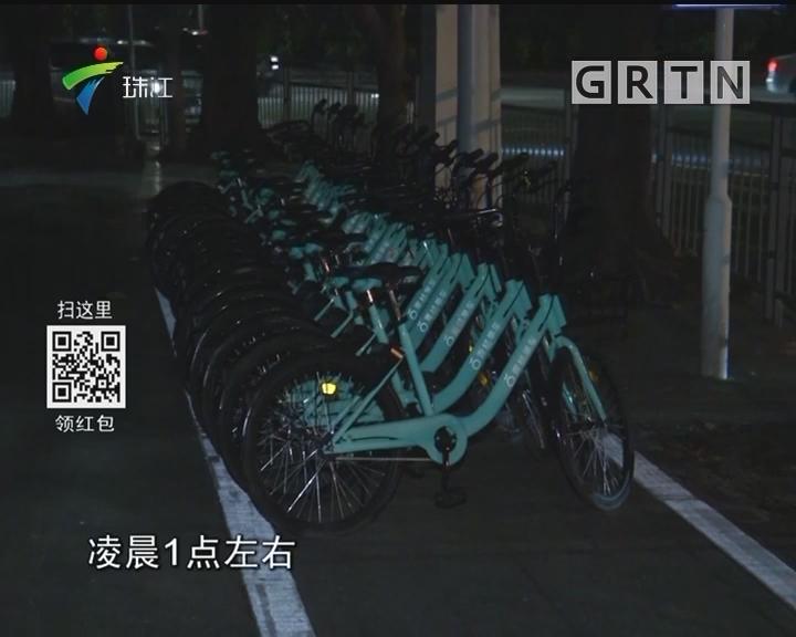 深圳:交委叫停?滴滴懒理 单车照放