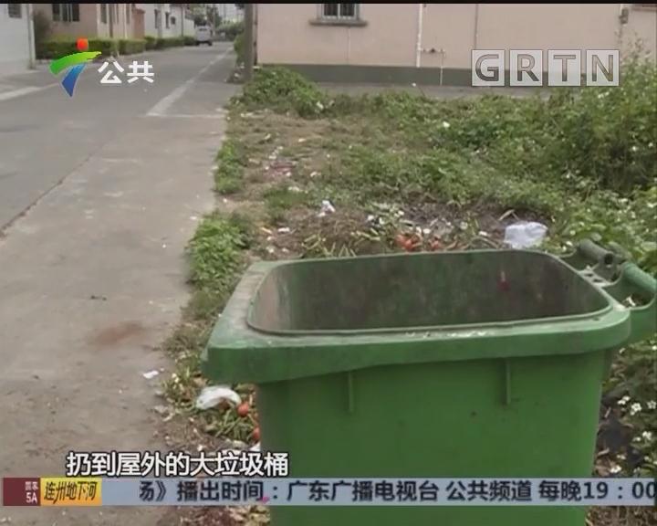 中山:男子六万现金当垃圾扔 幸失而复得