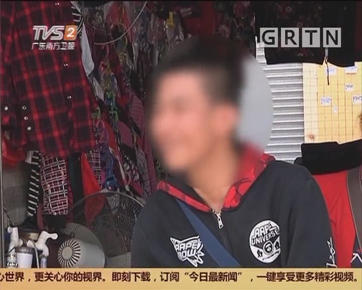 广州番禺区:自闭症男子失联40多天 终一家团聚