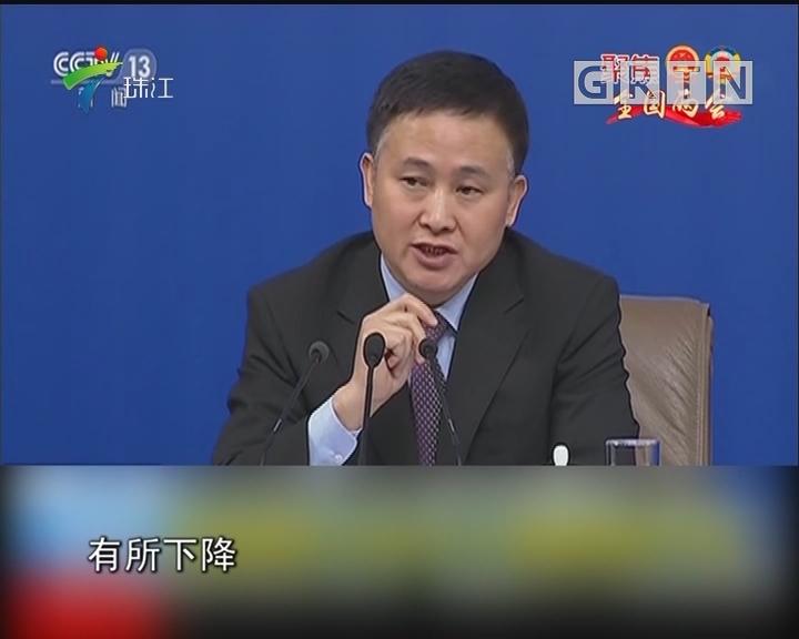 """央行负责人谈""""金融改革与发展"""""""