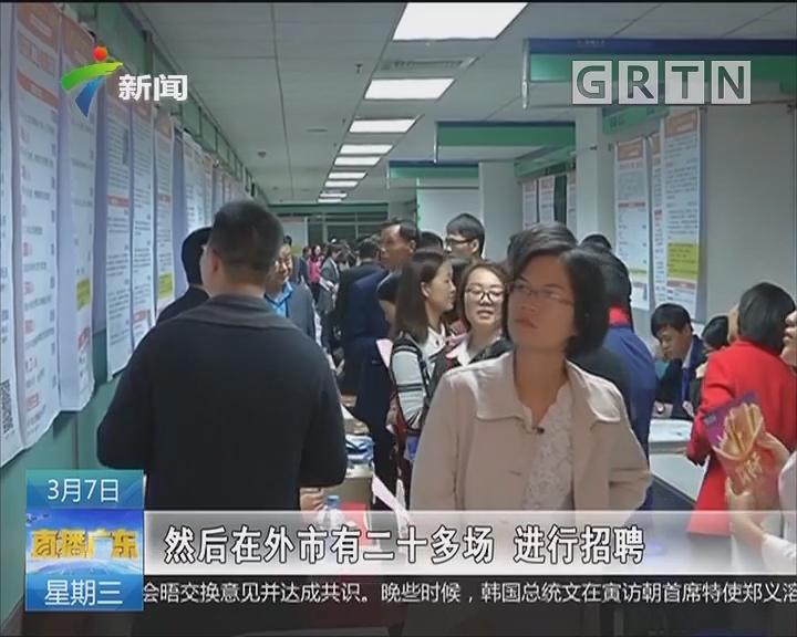 惠州:节后缺工4万多人 用工需求与去年持平