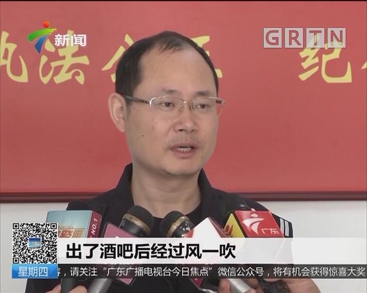 """深圳:女司机醉驾出车祸 事故前竟还""""求""""人报警"""