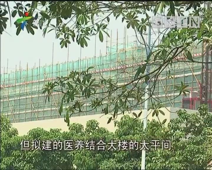 佛山:小学旁拟建太平间 周边居民难接受