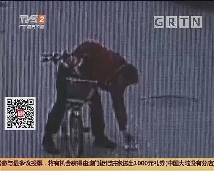深圳龙岗:路上捡到一万元 警方多方寻失主
