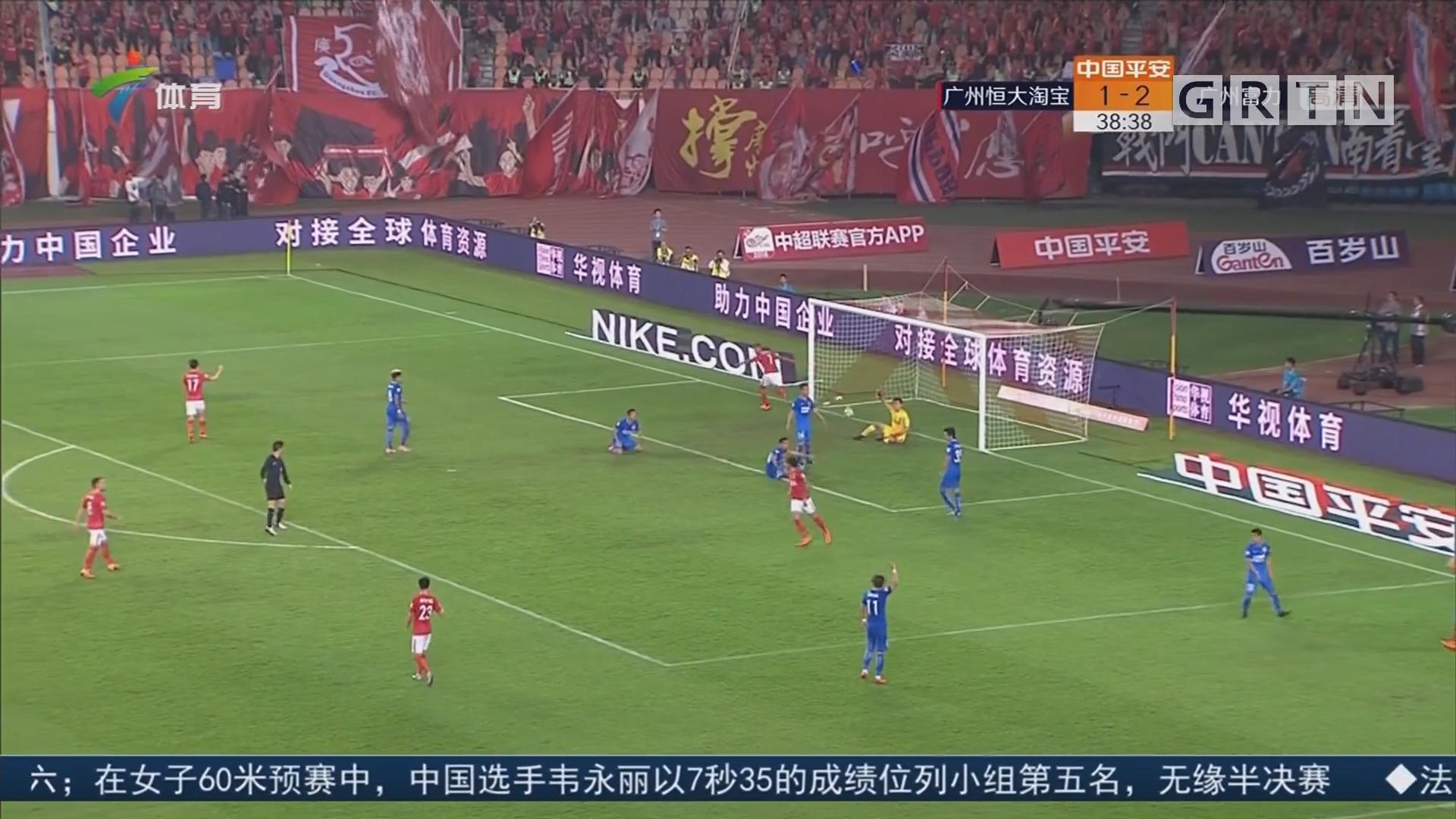 广东体育频道足球评述员陈宁:恒大VS富力