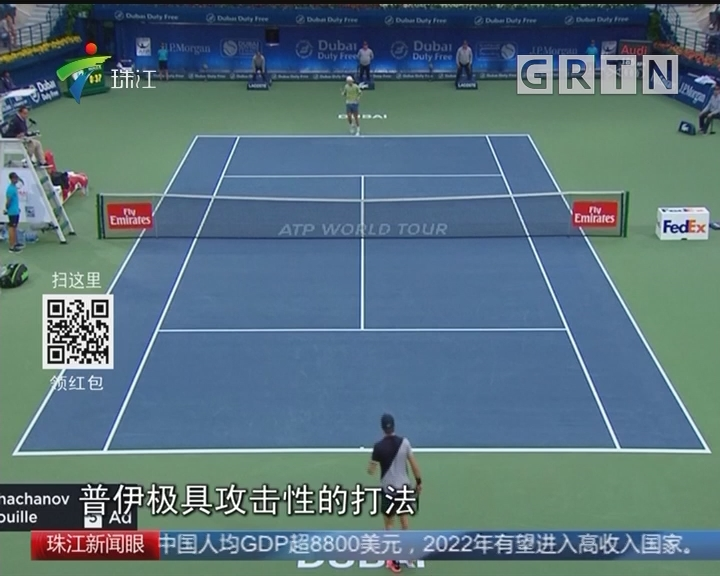 ATP迪拜赛:普伊复仇卡恰诺夫进8强