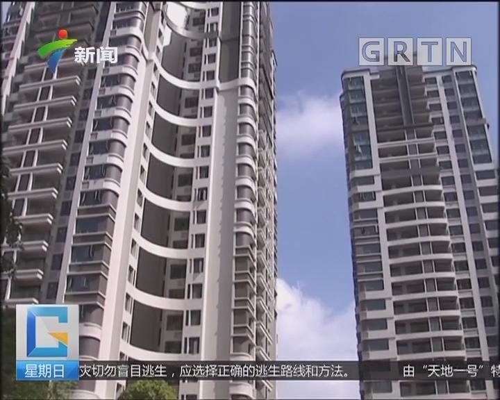 公积金贷款买房 数据:一线城市公积金贷款使用率较低
