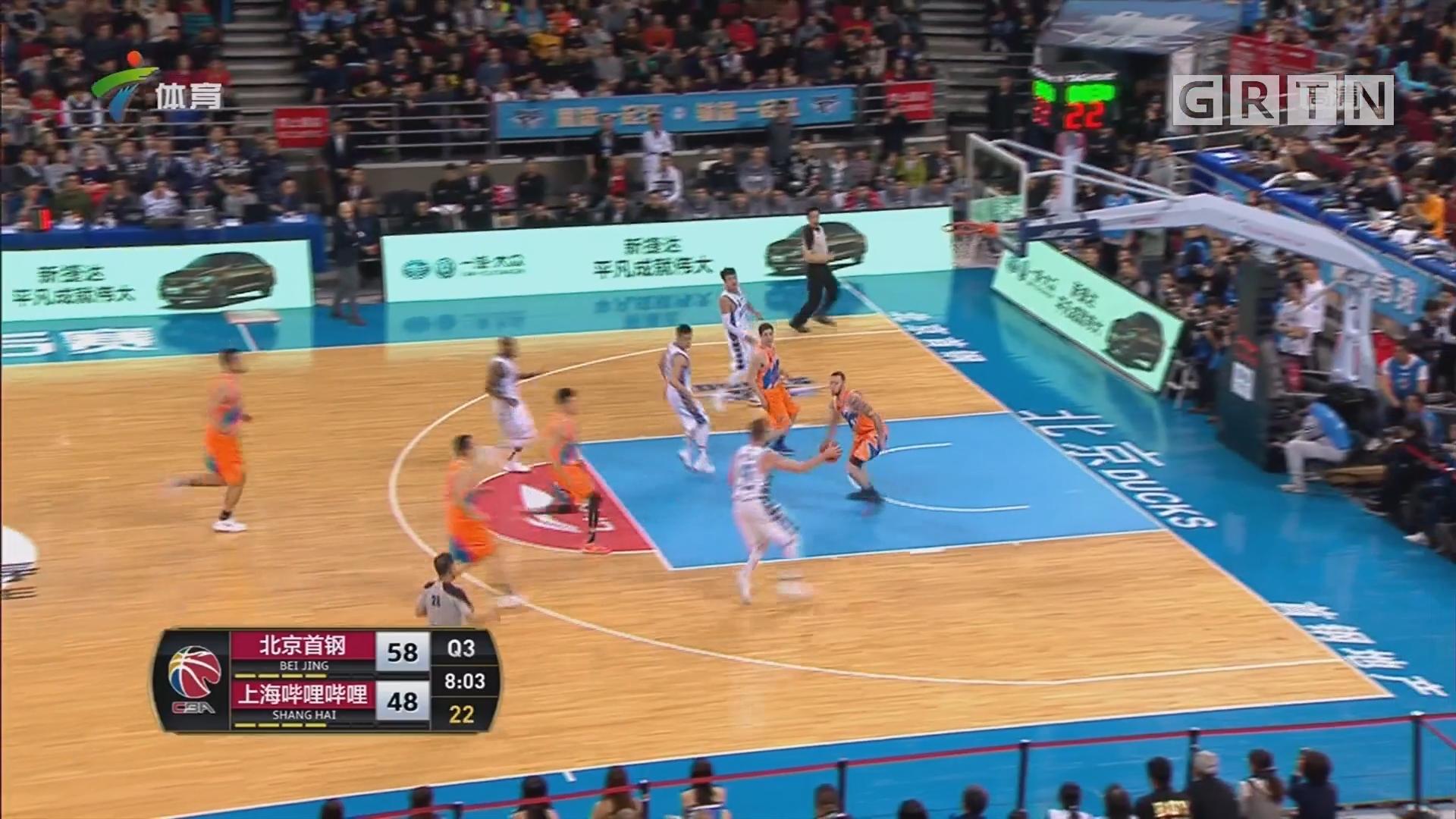 北京大胜上海闯入CBA季后赛八强