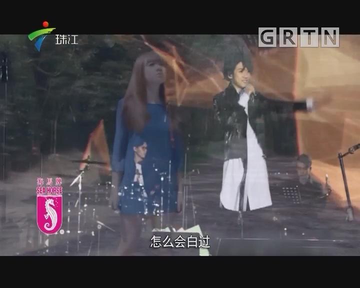 """""""冯博×神猴音乐会""""开骚:送上世纪表白!"""