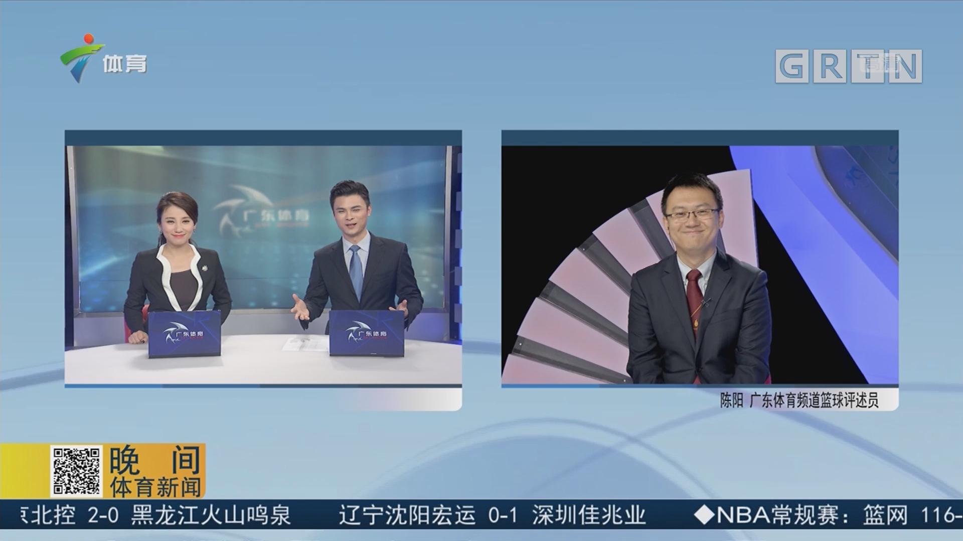 篮球评述员陈阳:广东vs新疆(二)