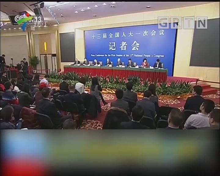 十三届全国人大一次会议举行记者会