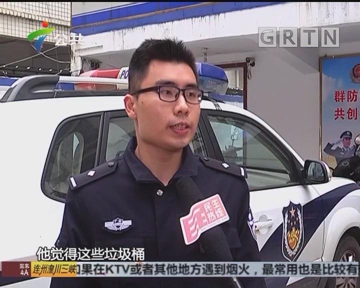 揭阳:男子两次纵火被刑拘 损坏公私财物属违法