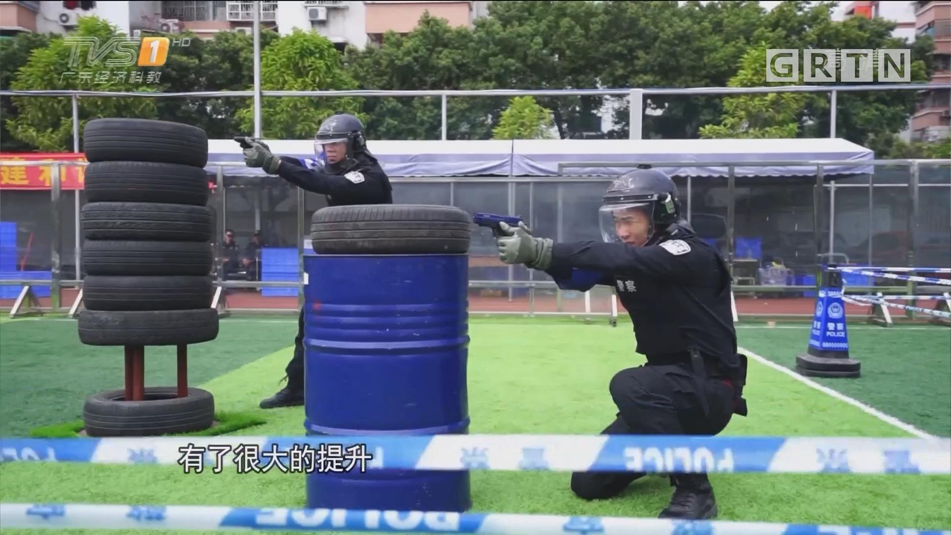 """广州公安白云分局 警务对抗赛 """"真枪实弹""""提升警务能力"""
