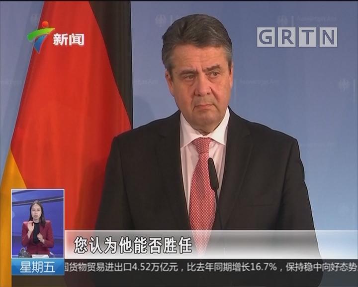 德国外长加布里尔表示不留任 海科·马斯有望接棒