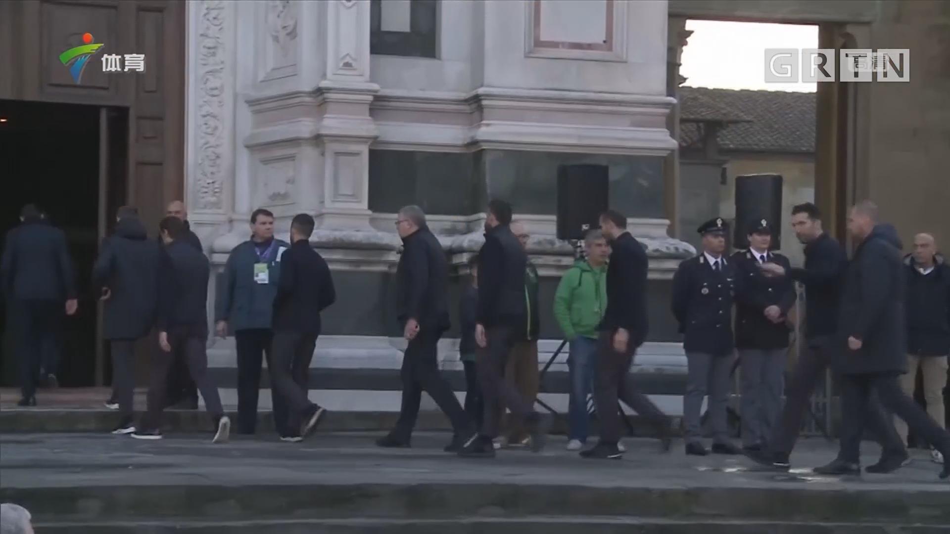 阿斯托里葬礼在佛罗伦萨举行 多位名宿到场送别