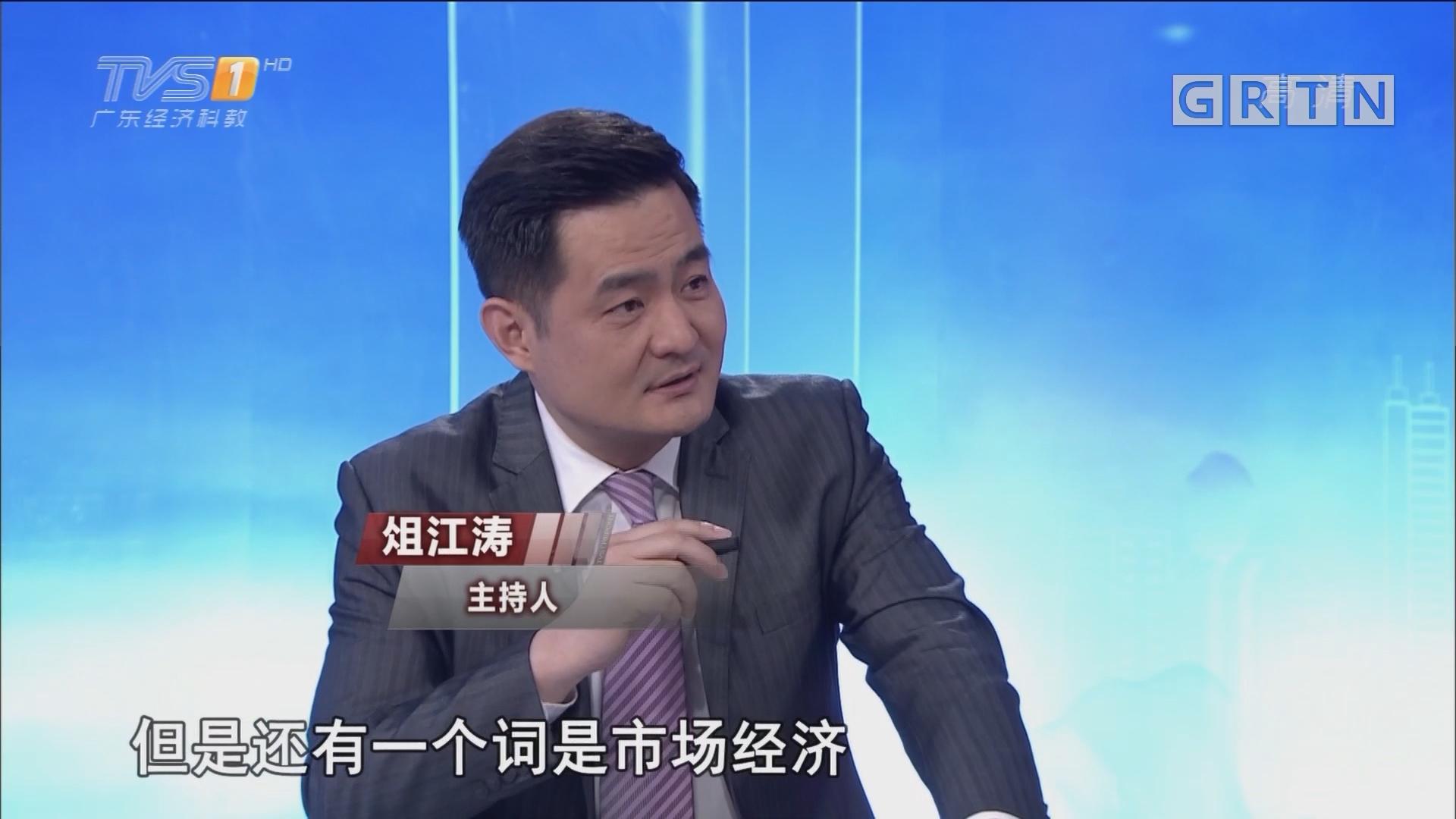 冯俏彬:关注政府工作报告 关注财税改革