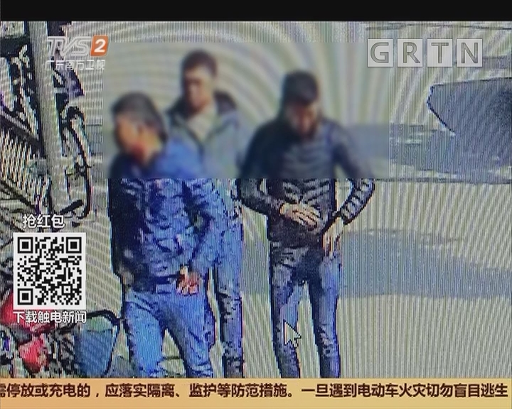 """创建平安广东:广州番禺 盗团入乡随俗 做""""大茶饭""""要择日"""