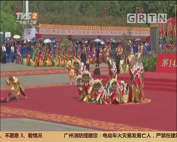 """广州黄埔区:""""波罗诞""""千年庙会今天开锣"""