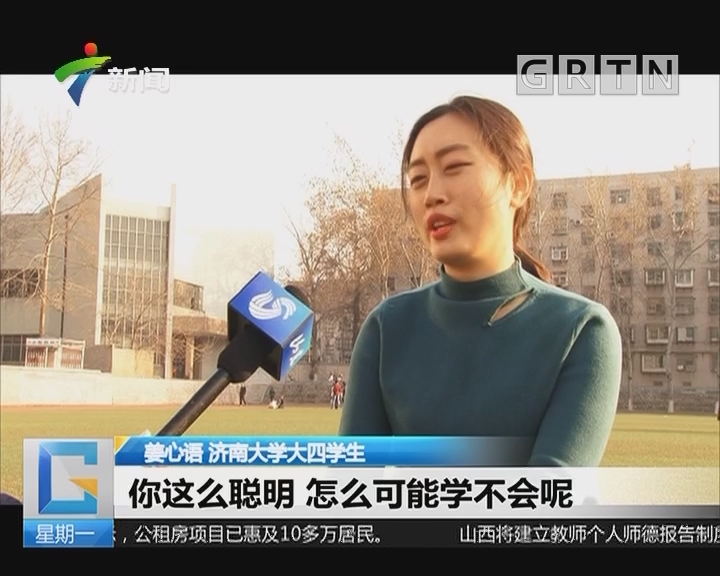 山东济南:大学生手绘说明书 教奶奶学会视频聊天