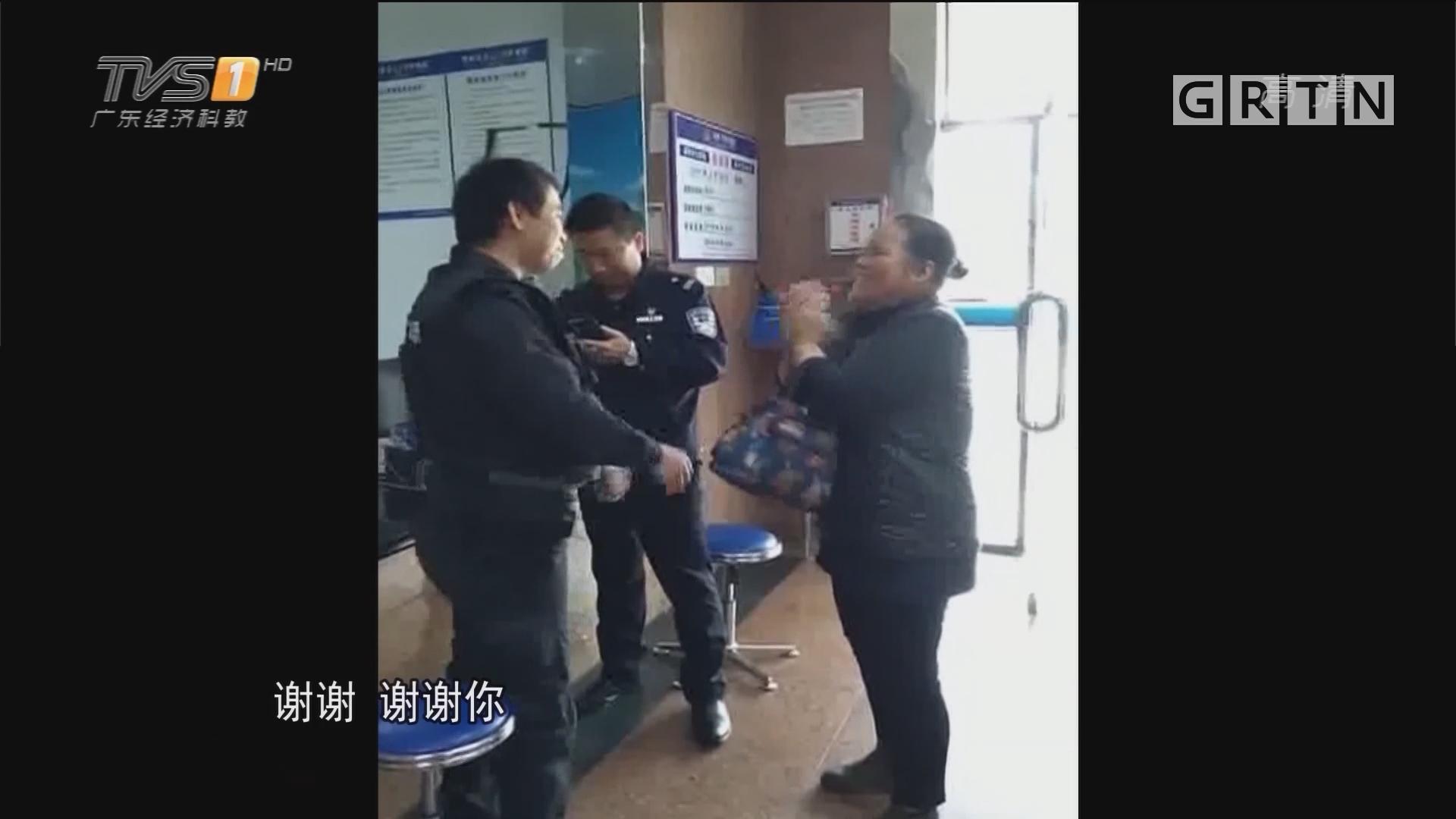 深圳龙岗:巡防员拾遗一万 18小时完璧归赵