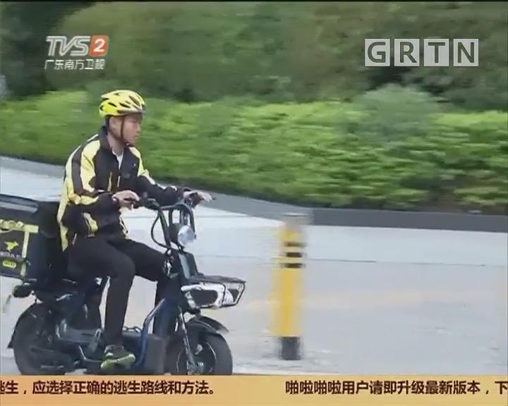 深圳:外卖车交通违规 占电动车总违规案例近三成