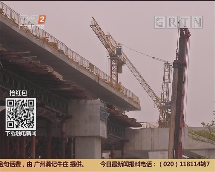 穗莞深城际:有望明年开通 到深圳机场只需1小时